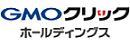 GMOクリックホールディングス株式会社のロゴ