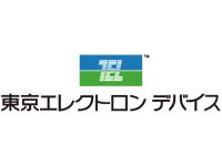 東京エレクトロン デバイス株式会社