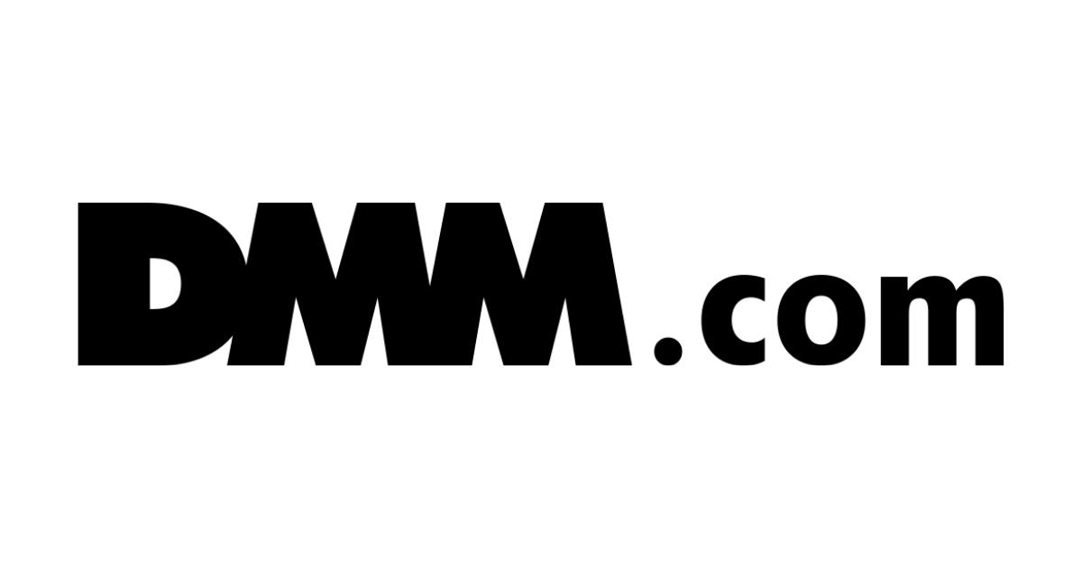 株式会社DMM.comのロゴ