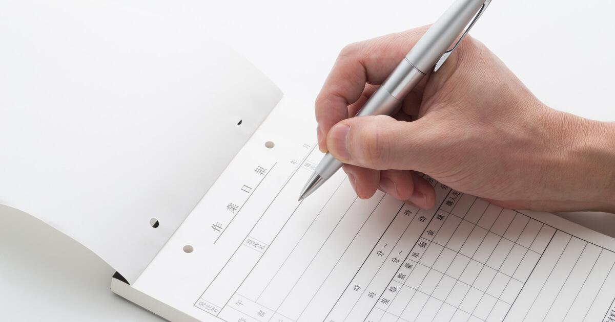 手書き文化から脱却!書類作成をデジタル化する方法やメリット、成功事例をご紹介