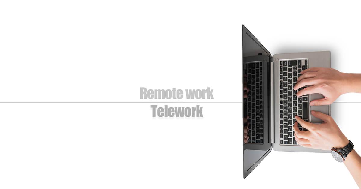 テレワークとリモートワークに違いはある?メリットや導入のポイントも解説