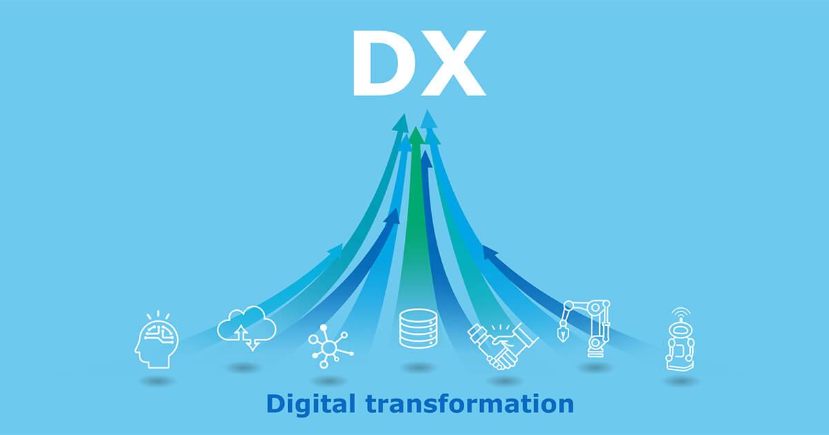 DX(デジタルトランスフォーメーション)の基礎知識