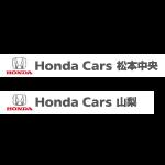 honda-koshin_logo