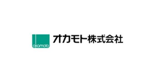 オカモト株式会社 様 ワークフローシステム導入事例