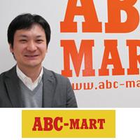 株式会社エービーシー・マート導入事例