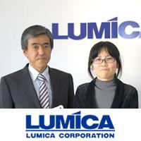 株式会社ルミカ導入事例