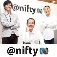 ニフティ株式会社導入事例