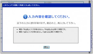 xpoint_apply004