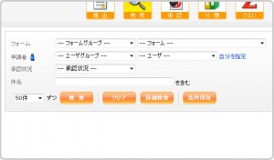 xpoint_search001
