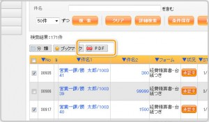 xpoint_search004