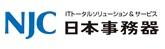 日本事務器株式会社