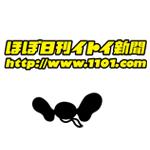 株式会社東京糸井重里事務所のロゴ