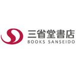株式会社三省堂書店