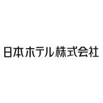 日本ホテル株式会社のロゴ